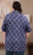Printed Short Sleeve Collar Button Up Elaine Shirt