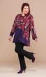 Haight Batik Long Sleeve Tunic