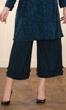Sale Kaena Ruffle Bottom Flood Pants